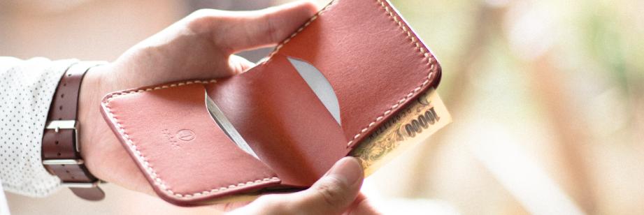 革財布のイメージ